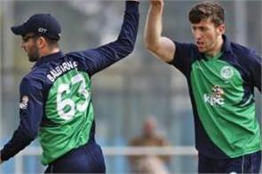 ireland beat afghanistan by 3 wickets