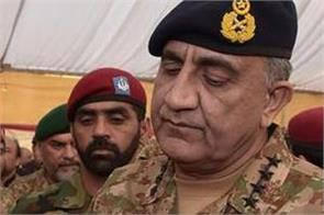 pak army chief confirms verdict on death penalty for 15 dangerous terrorists