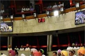 assembly session speaker