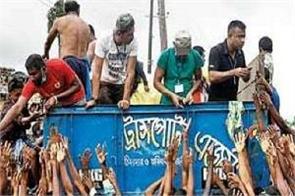proof of evidence against myanmar in rohingya case