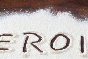 tarn taran  bsf  10 crore  heroin