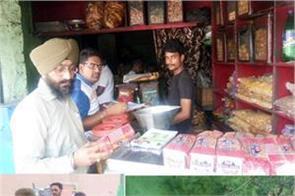 sweets shops