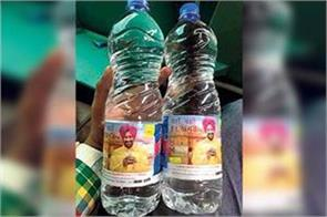 sikhs protested against the golden temple pictures displayed on the bottles