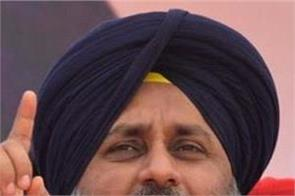shiromani akali dal will protest in the state