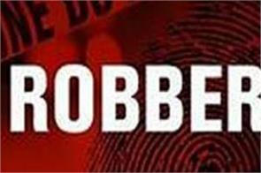 amritsar  bakery owner  robbery