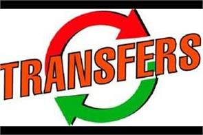 2 pps officers transfer