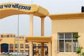 amritsar  central jail  security agencies