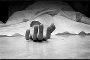 mental distress  person death