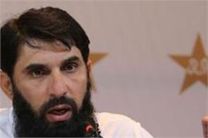 petition filed against misbah in high court