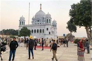 pakistan kartarpur non sikhs tourist visa