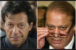 imran  home to nawaz  s party  will support   freedom march   against the gov