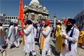 sikh pilgrims in pakistan will get ready palace of desi ghee