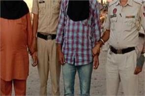 2 smuggler arrested with drugs