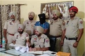 binda arrested with drug capsules