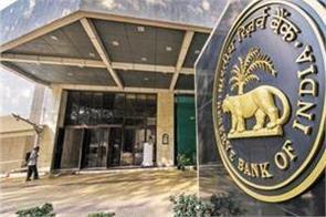rbi may cut repo rate