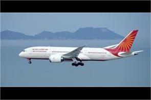 amritsar to london first flight