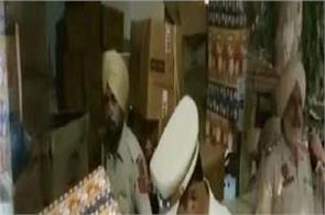 gurdaspur  patka warehouse  police raid