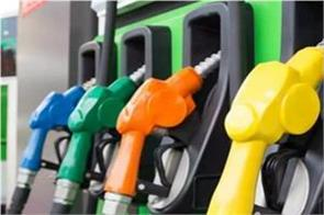 petrol and diesel prices fall for the fourth day