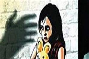 telangana school rape convict teacher arrested
