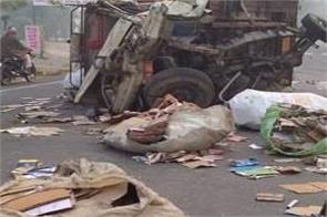 sri muktsar sahib kotkapura road accident