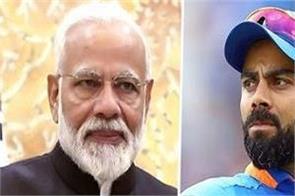 terrorists virat kohli narendra modi amit shah threats