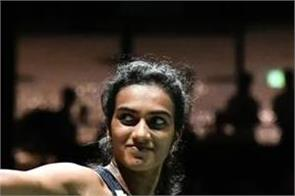 sindhu begins with easy win over michelle li in first round french open