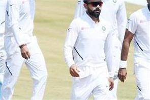 india  test cricket  shameful record