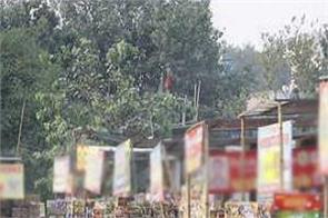 jalandhar  burlton park  20 licenses  100 shops