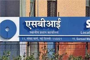 sbi lowers rates on non repo linked loans by 10 bps