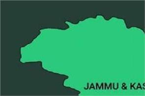 jammu and kashmir ladakh urdu hindi vidhan sabha