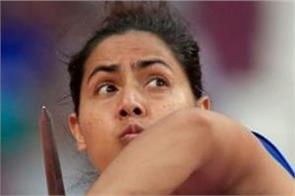 annu rani finished eighth in javelin throw world athletics final