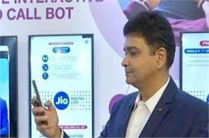 jio unviels video call assistant