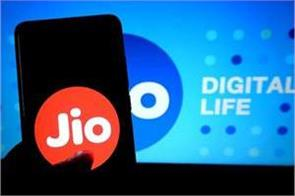 jio discontinued its rs 98 recharge plan