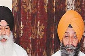 amritsar  sri akal takht sahib  former jathedar