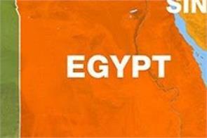 egypt  9 family members dead