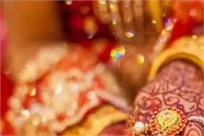 delhi violence bride marriage family