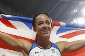 katrina became heptathlon world champion