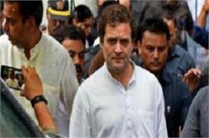 defamation case hearing on rahul gandhi in surat court