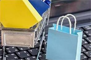 online companies will again have a blast  get a chance to buy