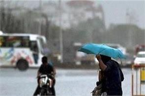tamil nadu rain school college closed