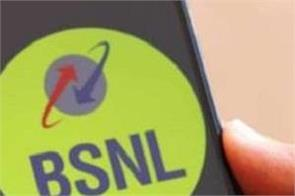 bsnl to counter reliance jio fiber with its new broadband plans