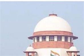 central government supreme court sri guru ravidas temple land