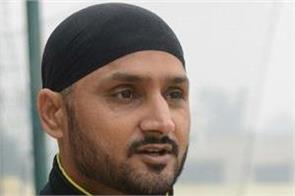 harbhajan singh may to announce retirement from international cricket soon