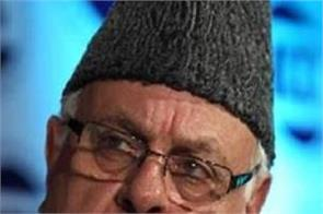 farooq abdullah narendra modi letter 4g internet service