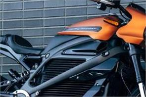 harley davidson stops electric motorcycle production