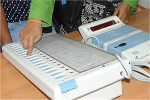 woman voters in punjab