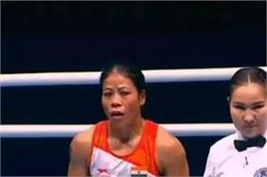mary kom loses in semis of world boxing championships