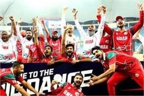 oman team qualify in icc t20 world cup 2019