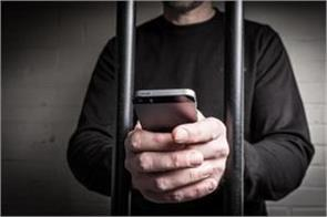 mobiles in jail