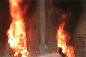 pathankot biscuit factory fire
